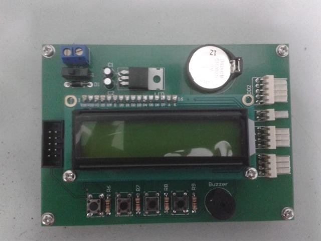 Cube Servo Controller Top