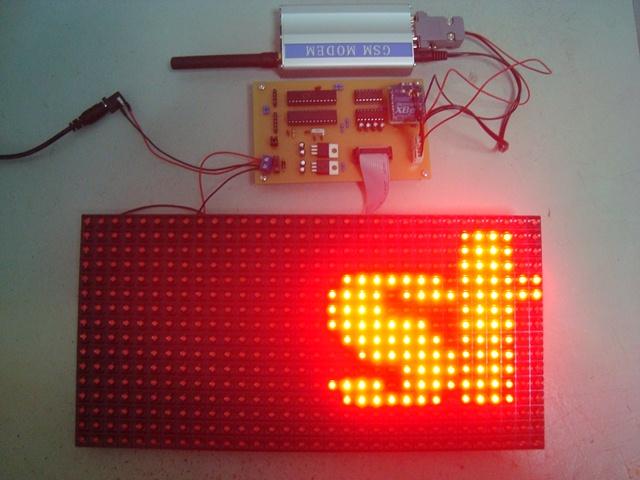 GSM XBee DMD