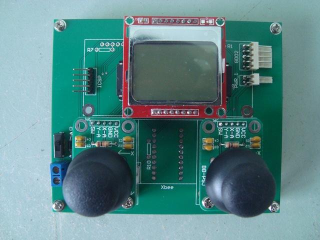 Joystick Controller Top