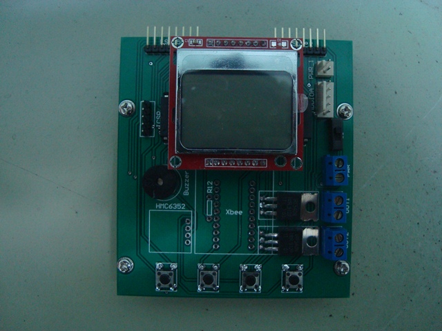 Mobile Robot Controller Top